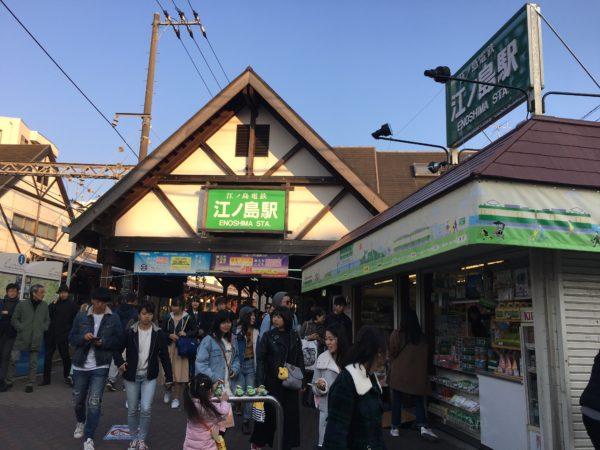 江ノ電20170329-7