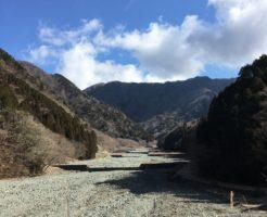 山2017-2
