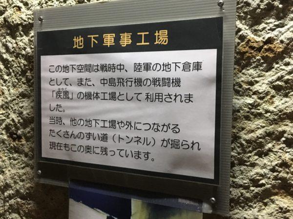 宇都宮20170325-12