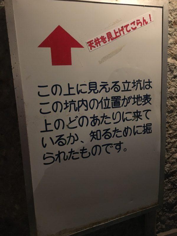 宇都宮20170325-13