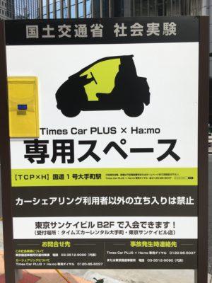 花見コース20170410-4