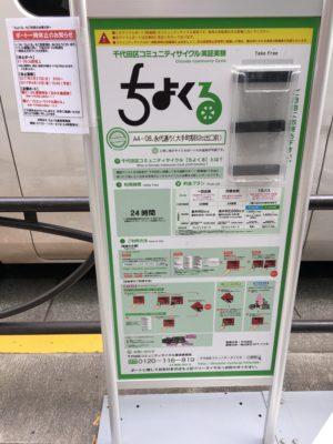 花見コース20170410-9