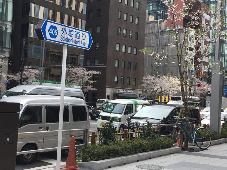 花見コース20170410-14