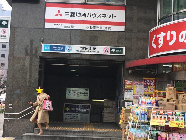 花見コース20170410-27