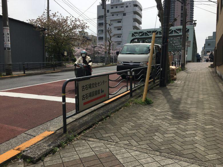 花見コース20170410-36