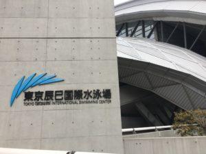 花見コース20170410-58