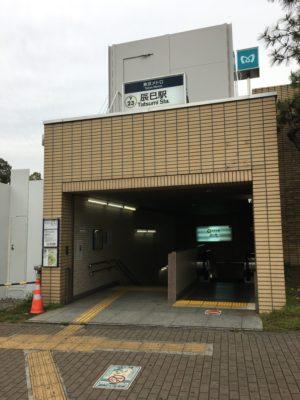 花見コース20170410-62