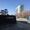 【リフレッシュ】JAXA(筑波宇宙センター)見学[2]