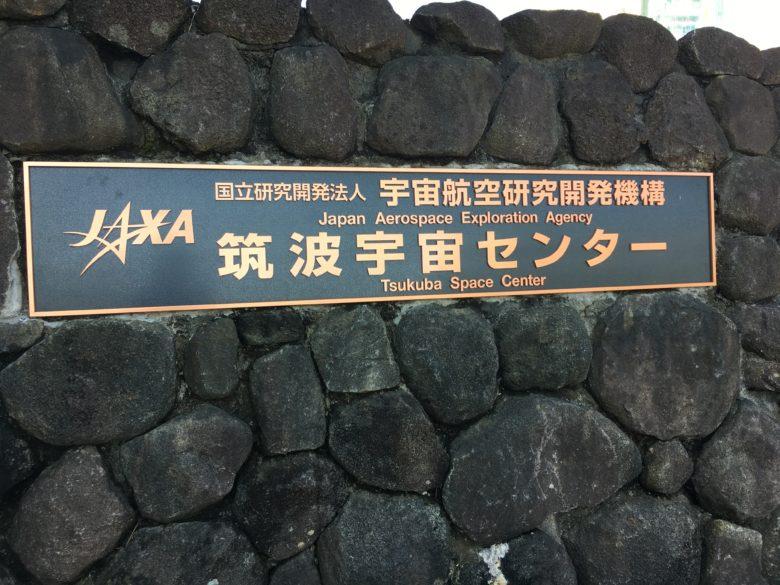 JAXA_20170417-27