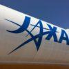 【リフレッシュ】JAXA(筑波宇宙センター)見学