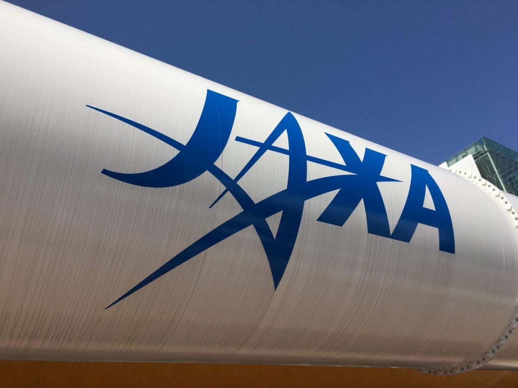 JAXA_20170417-2