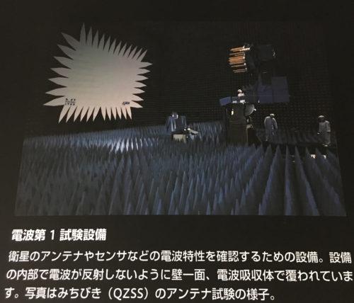 JAXA_20170417-113