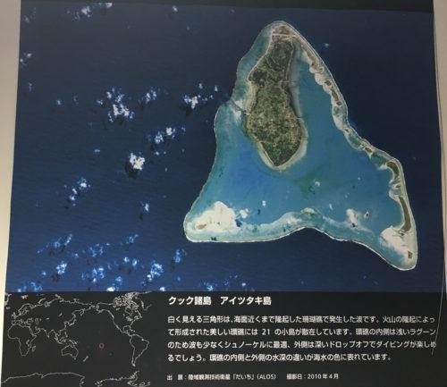 JAXA_20170417-133