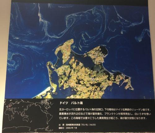 JAXA_20170417-137