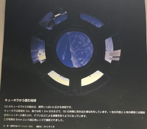 JAXA_20170417-139