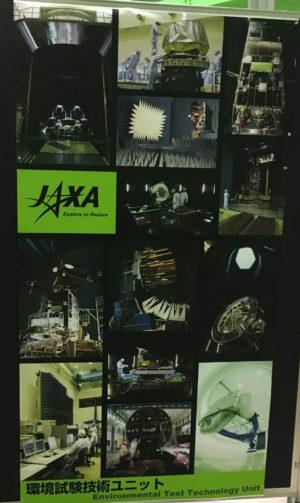 JAXA_20170417-167