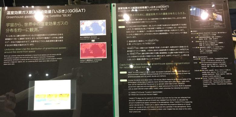 JAXA_20170417-89